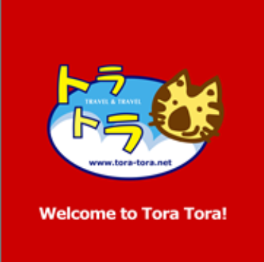Travel and Travel - Tora Tora
